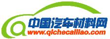 Autolightweight Logo