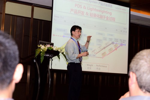 Shanghai Symposium 2016 - 12th Speech 7 - Dr. Naiyi LI – Lightweighting Chief Engineer – Chery Automobile